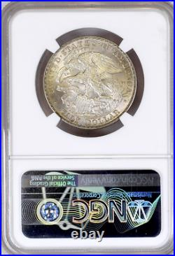 1918 LINCOLN-ILLINOIS Silver Commemorative Half Dollar 50C- NGC MS-64