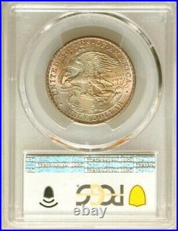1918 PCGS MS67 GOLD Shield Silver LINCOLN Commemorative Half Dollar 50c