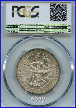 1918 Silver Lincoln Commemorative Half Dollar PCGS MS64