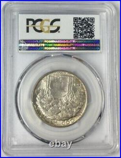 1922 50C Grant Commemorative Silver Half Dollar PCGS MS66