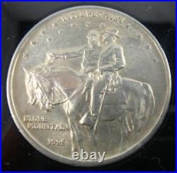 1925 50C Stone Mountain Commemorative Half Dollar US MInt Silver Coin