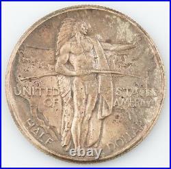 1926 50¢ $. 50 Oregon Trail Commemorative Half Dollar, Choice BU, Medium Toning