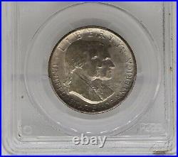 1926 Sesquicentennial Commemorative Half Dollar PCGS MS 64