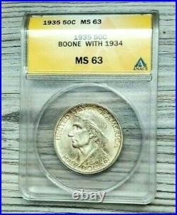 1935/34 50C Boone Silver Commemorative Half Dollar MS63 4878106 Uncirculated
