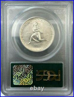 1936 50c Cincinnati Commemorative Half Dollar PCGS MS63 Old Green Holder (OGH)