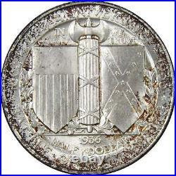 1936 Battle of Gettysburg Commemorative Half Dollar Very Choice BU 90% Silver
