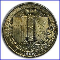 1936 Battle of Gettysburg Half Dollar MS-65 PCGS (Toned) SKU#218999