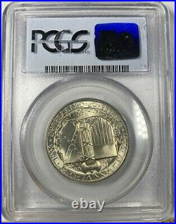 1936 Gettysburg Commemorative Half Dollar PCGS MS64
