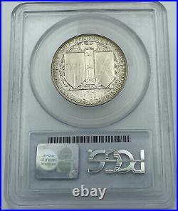 1936 PCGS & CAC MS66 Gettysburg Commemorative Half Dollar 50C