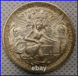 1936 Texas Commemorative Half Dollar