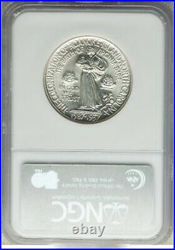 1937 50c Roanoke Island, North Carolina Commemorative half dollar NGC 66 BLAST