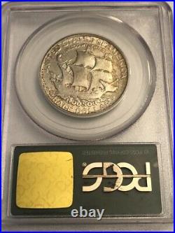 1937 HUDSON Commemorative silver half dollar PCGS MS66 #oddx824 old green holder