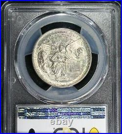 1937 P Texas Commemorative Silver Half Dollar PCGS MS66 High Grade Lustrous Coin