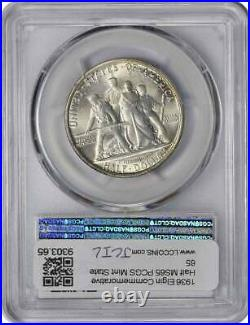 Elgin Commemorative Silver Half Dollar 1936, MS65, PCGS