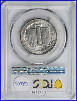 Gettysburg Commemorative Silver Half Dollar 1936 MS65 PCGS
