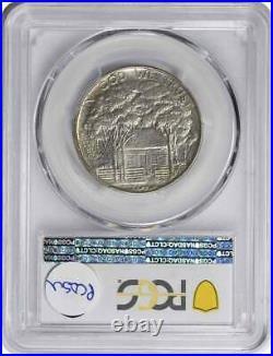 Grant Commemorative Silver Half Dollar 1922 With Star MS64 PCGS