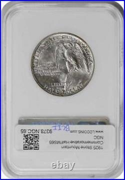 Stone Mountain Commemorative Silver Half Dollar MS65 NGC